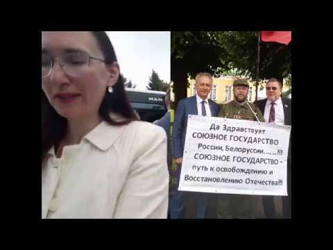 6 форум Россия Белоруссия. Беседа с орловским депутатом. НОД СПб и ЛО 17 июля 2019 год