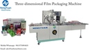 Automatic Three dimensional Film Packaging Machine For Box Wrapping Packer