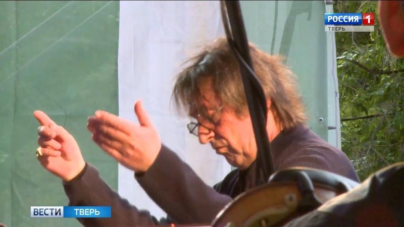 Маэстро Юрий Башмет приехал в Тверь с симфоническим оркестром