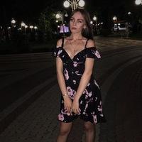 Ольга Гавриловна