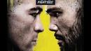 Bloody Bets: Разбор турнира UFC on ESPN 5: Covington vs. Lawler