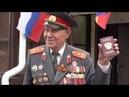 Ветеран ВОВ из ЛНР получил паспорт гражданина РФ