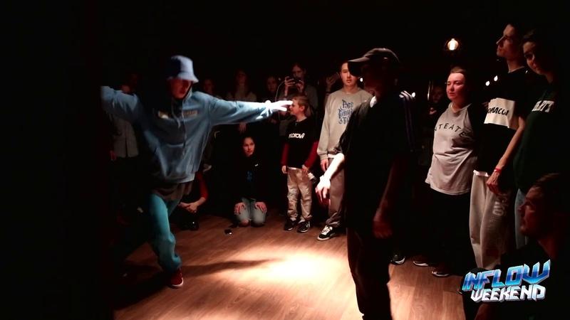 INFLOW WEEKEND Hip-hop pro 7toSmoke A-jay vs Froggy (win)