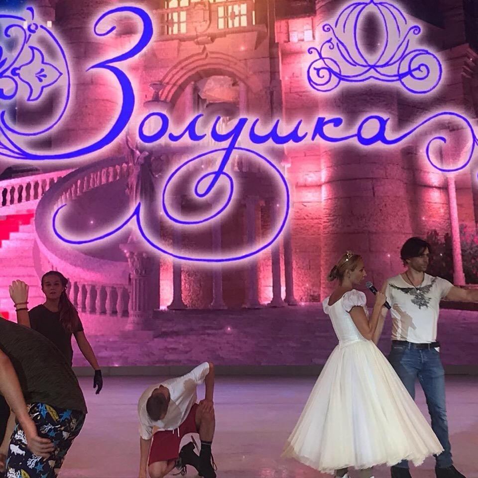 Ледовые шоу-2018-2019 - Страница 9 -MK--AGCdzo