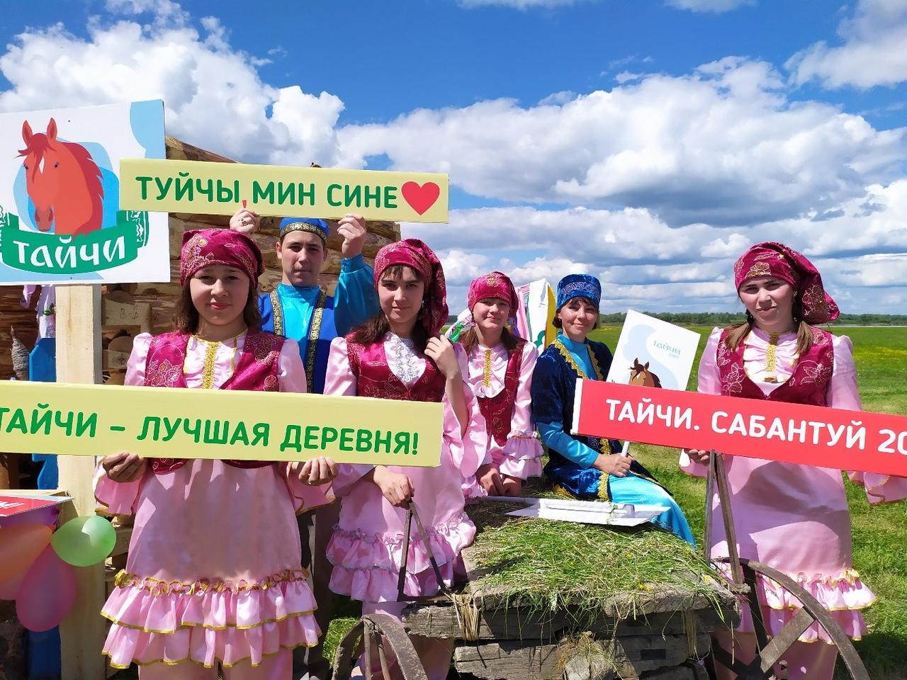 Сабантуй Тайчи Тевризский район татары Омска