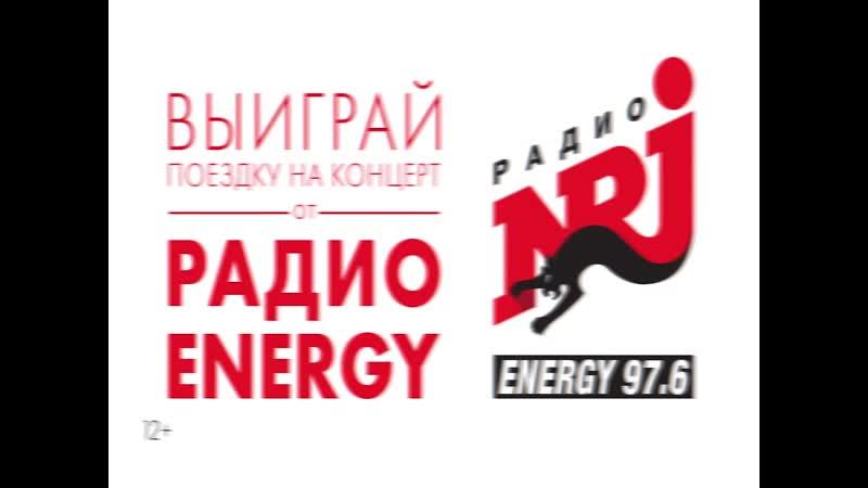 АЛЛО ДЖЕЙ ЛО Выиграй поездку на шоу JLo в Москве