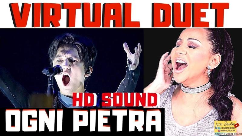 DIMASH OGNI PIETRA Virtual DUET Димаш Arnau LUCIA SINATRA VocalCoach HD sound fancam 迪玛希