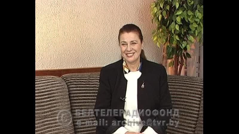 Влентина Толкунова в передаче «Сытный завтрак» (БТРК, телецикл «Вкусное утро», 2006 год) » Freewka.com - Смотреть онлайн в хорощем качестве