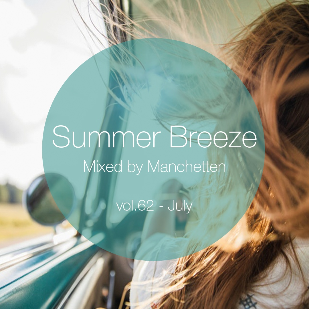 Summer Breeze vol 62