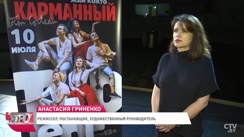 Сюжет СТВ о премьере стендап мюзикла Карманый театр