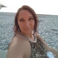Ирина Лусикян