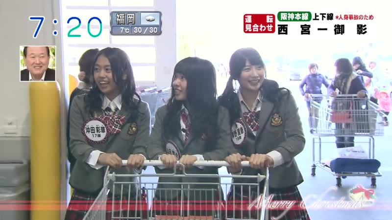 121218 NMB48 no Teens Hakusho 38