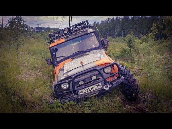 Uaz на 42 тракторах и другие джиперы рубятся в лесу / offroad extreme