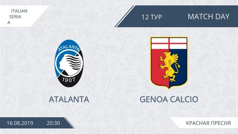 AFL19. Italy. Serie A. Day 12. Atalanta - Genoa Calcio