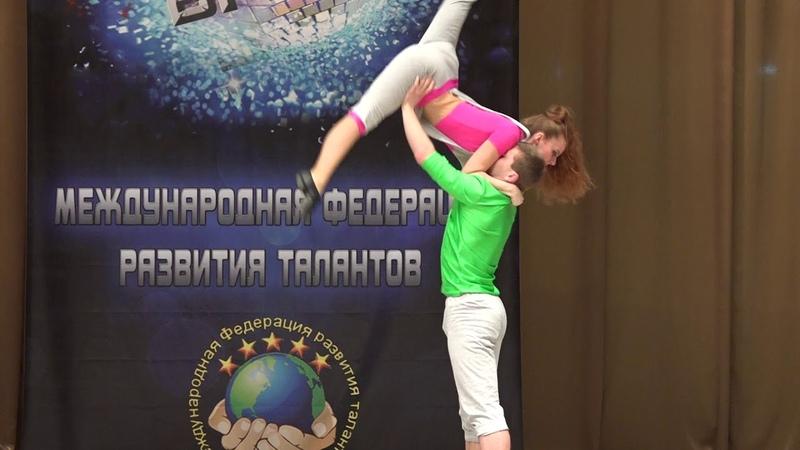 THAT DANCE.Народный театр современной хореографии Горошины,г.Донецк. танец