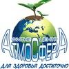 АТМОСФЕРА \ ФИТНЕС-ЦЕНТР \ ШУЯ