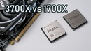 AMD Ryzen 3700X vs 1700X should you upgrade PC gaming comparison