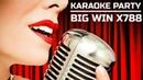 Занос в Karaoke Party | Онлайн казино Вегас Автоматы