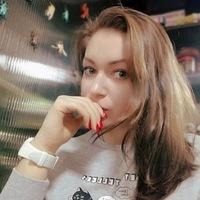 Дарина Василькина