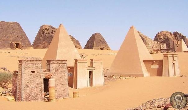 Таинственная цивилизация Мерое Греки их обожали. Египтяне и римляне им завидовали. Сейчас благодаря археологам сокровища этой сказочной цивилизации, которая, увы, исчезла навсегда, наконец