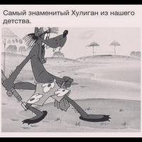 Анкета Баха Беков