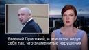 Бандитский Петербург Драки скандалы и подделка подписей