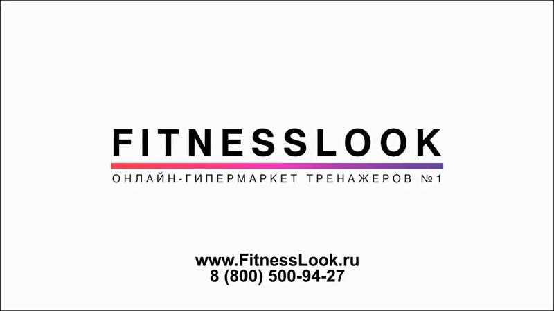 Эллиптический тренажер Sole Fitness E95S