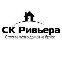 Никита Ск-Ривьера