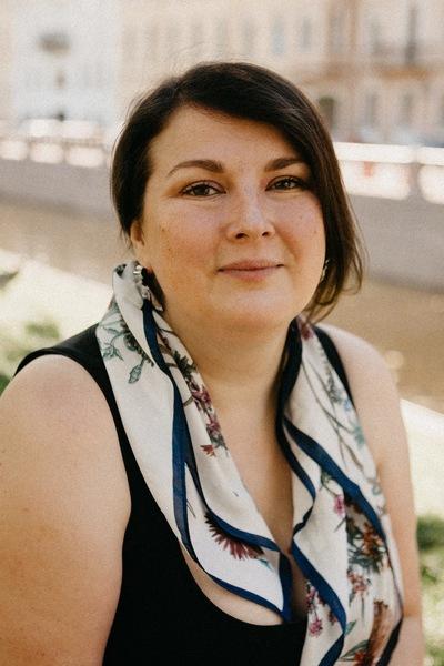 Алена Лаврова