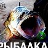 Рыбалка с Угра Спорт/Fishing with Ugra Sport