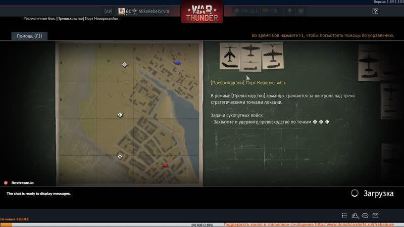 AV War Thunder 1.89 Италия страдаю на 6.3