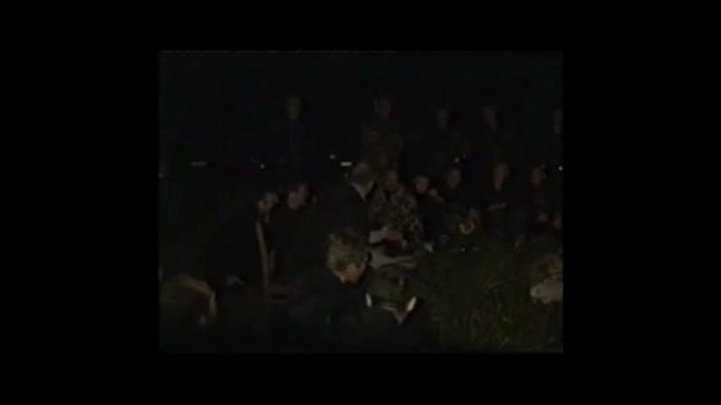 Мистический Национализм №3 0 А П Баркашов Дивеево 2001г