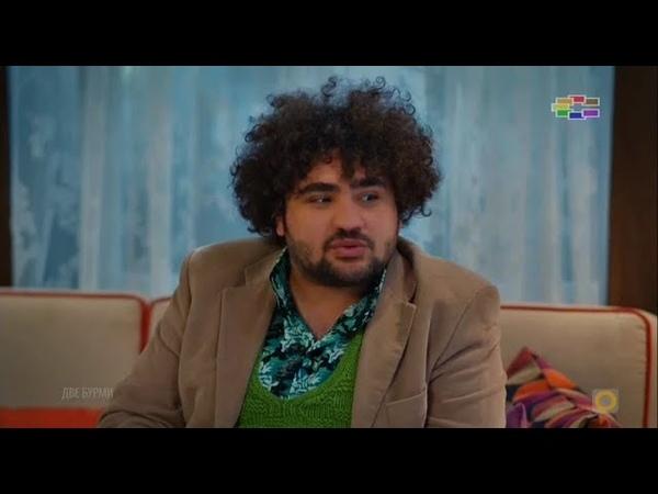 Dve Burmi 15 Epizoda Hit Serija 2019 ★ Turski Filmovi MK ★