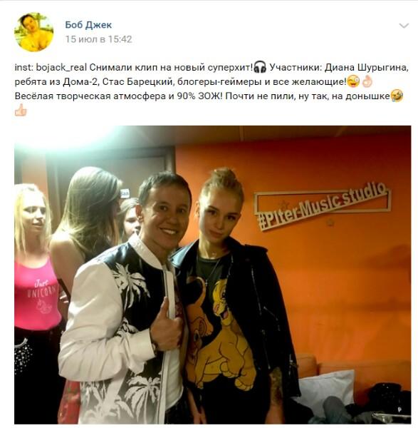 Диана Шурыгина С Голой Грудью
