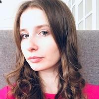 Валерия Костёрная