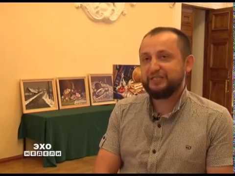 Передвижная выставка белорусского художника Сергея Мисюна в фойе ДК в День рождения города