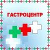 ГастроЦентр Киров