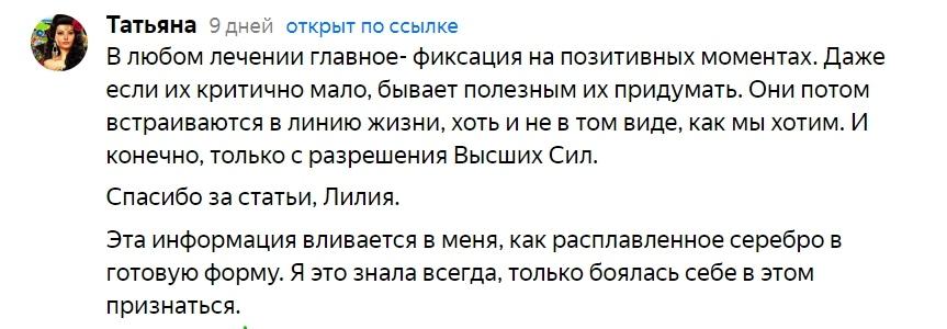 bbeevVhLtgY - Отзывы Афанасьева Лилия
