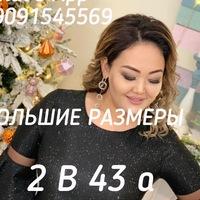 КамилаСарыева