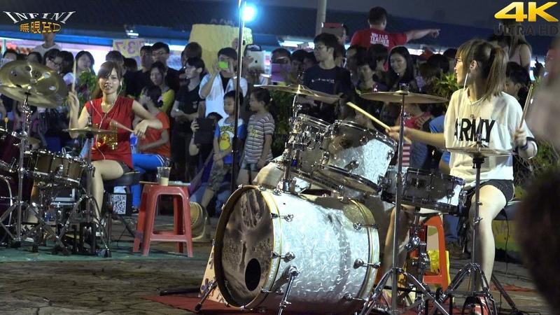4K畫質 曼青 羅小白 豆豆龍 爵士鼓 姐姐(4K 2160p)@凱旋夜市爵士鼓表演[無限HD] 🏆