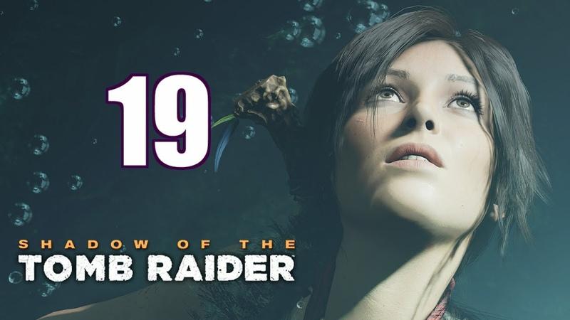 Прохождение Shadow of the Tomb Raider — 19. Гробница: Древо жизни