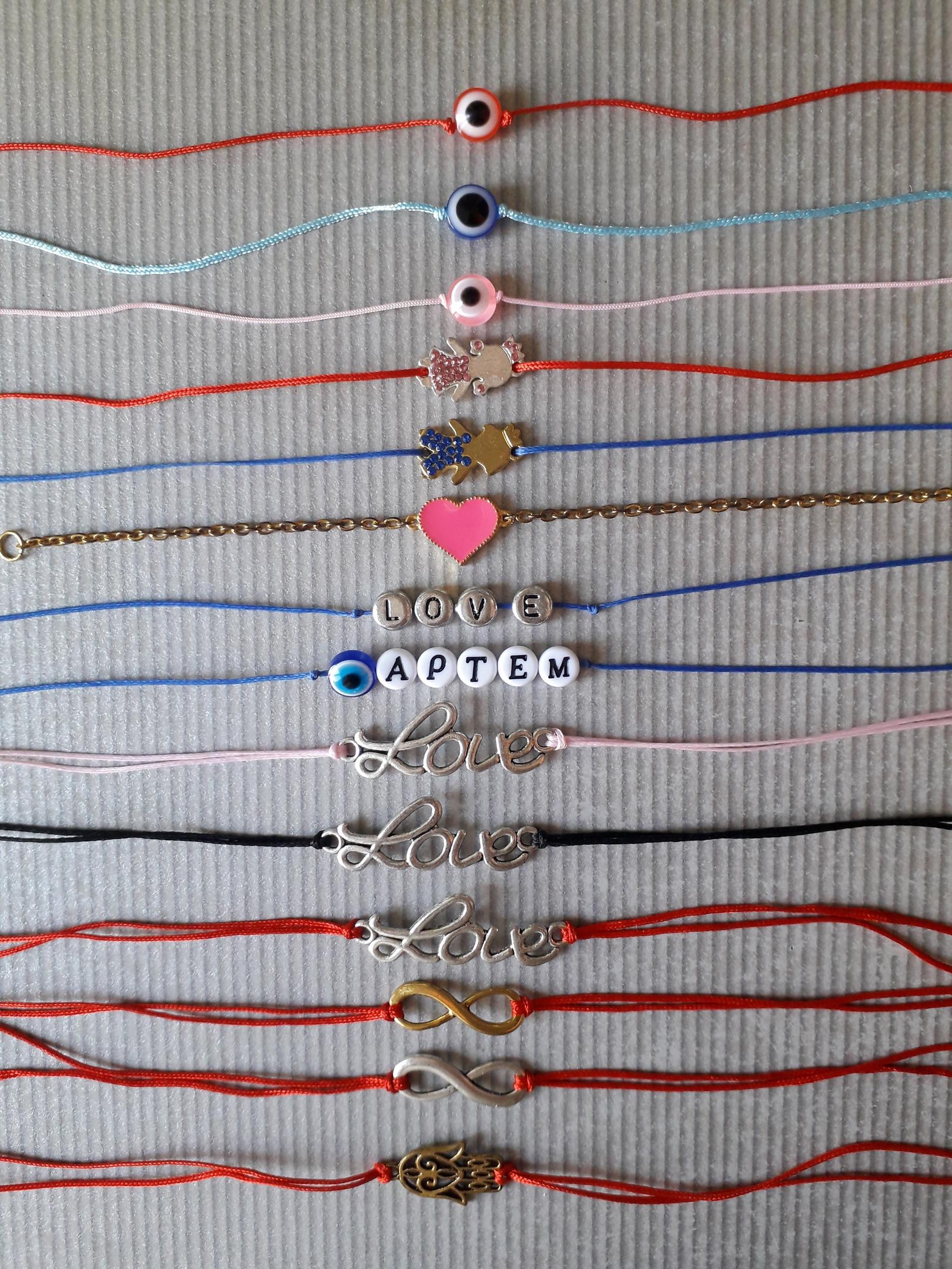 Продаются именные браслеты от сглаза из | Объявления Орска и Новотроицка №1355