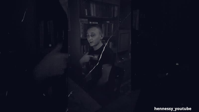 MORTI Горняцкий раен