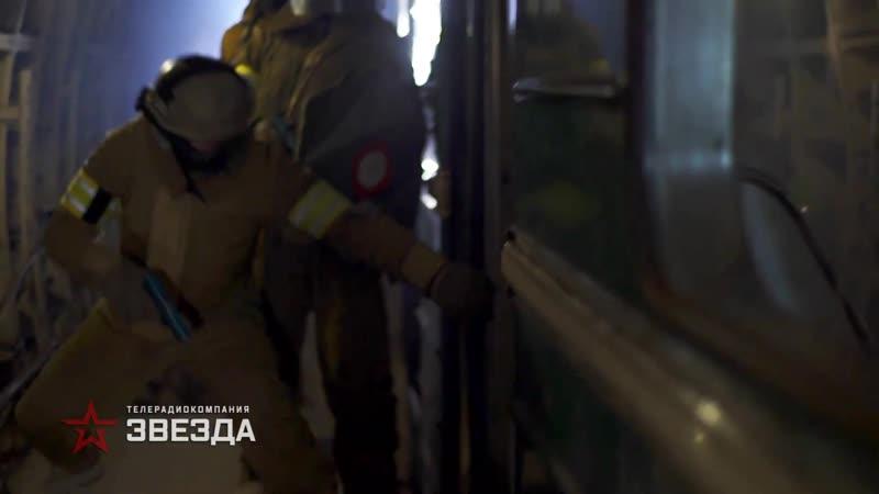 Военная приёмка спецвыпуск Альфа 45