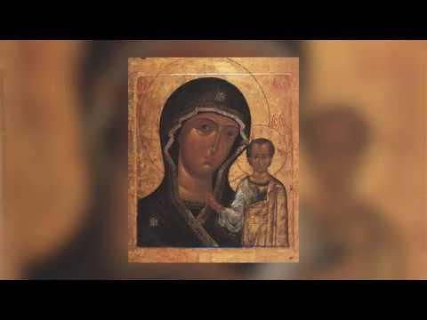 Православный календарь Явление иконы Пресвятой Богородицы в Казани 21 июля 2018