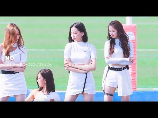 190706 씨엘씨(CLC) 예은(YEEUN) 미스터라디오 공개방송 직캠 - NO