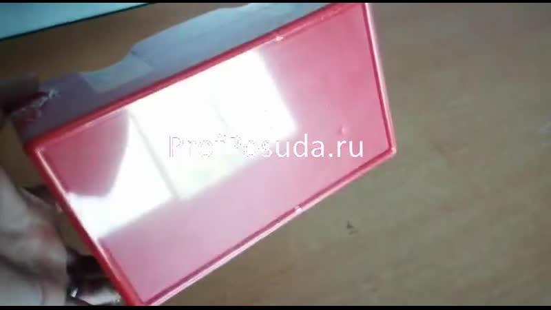 Подставка барная для салфеток и украшений красная MG 1 6 Мастергласс артикул 1005375