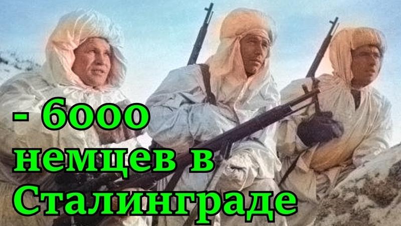 Снайпер Василий Зайцев. Герой Советского Союза. Сталинградская битва.