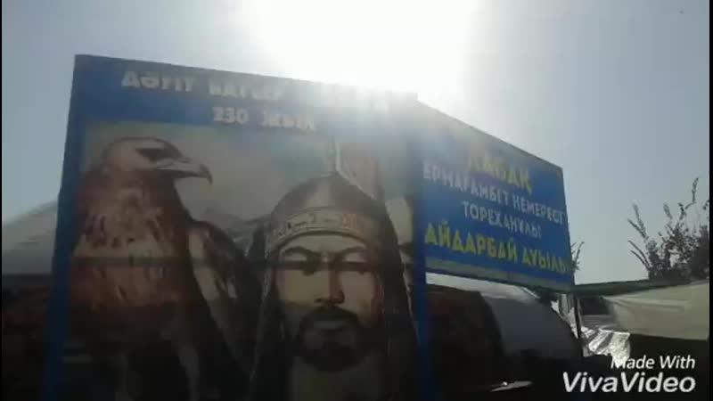 Табын Дәуіт батыр Асауұлының 230 жылдығына берілген Ас Алматы Қаскелең 2017 жыл
