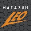 LEO | Салон-магазин музыкальных инструментов №1
